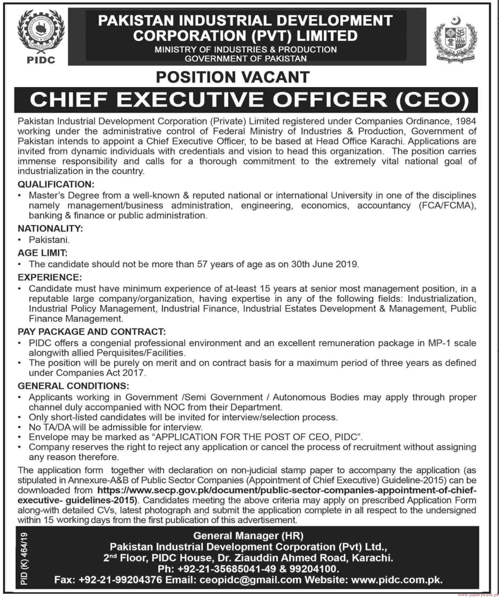 Ministry of Industries & Production Government of Pakistan Jobs 2019 Latest