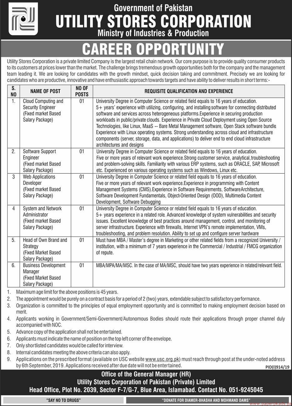Ministry of Industries & Production Jobs 2019 Latest