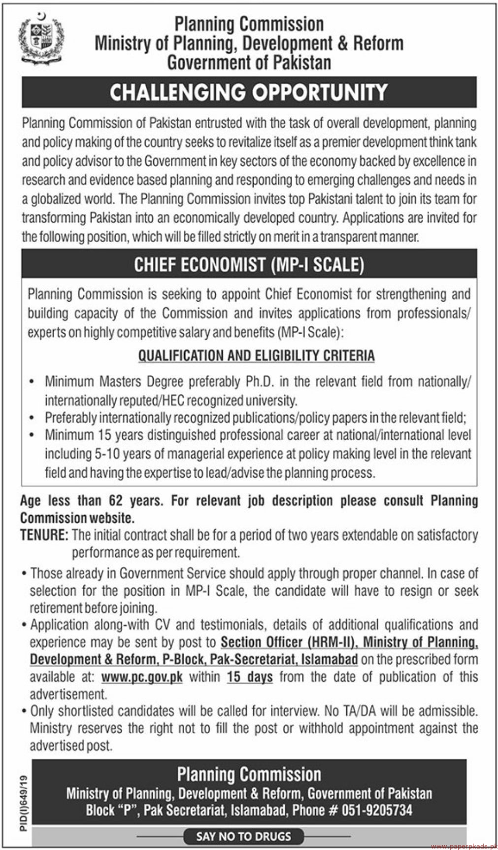 Ministry of Planning Jobs 2019 Latest
