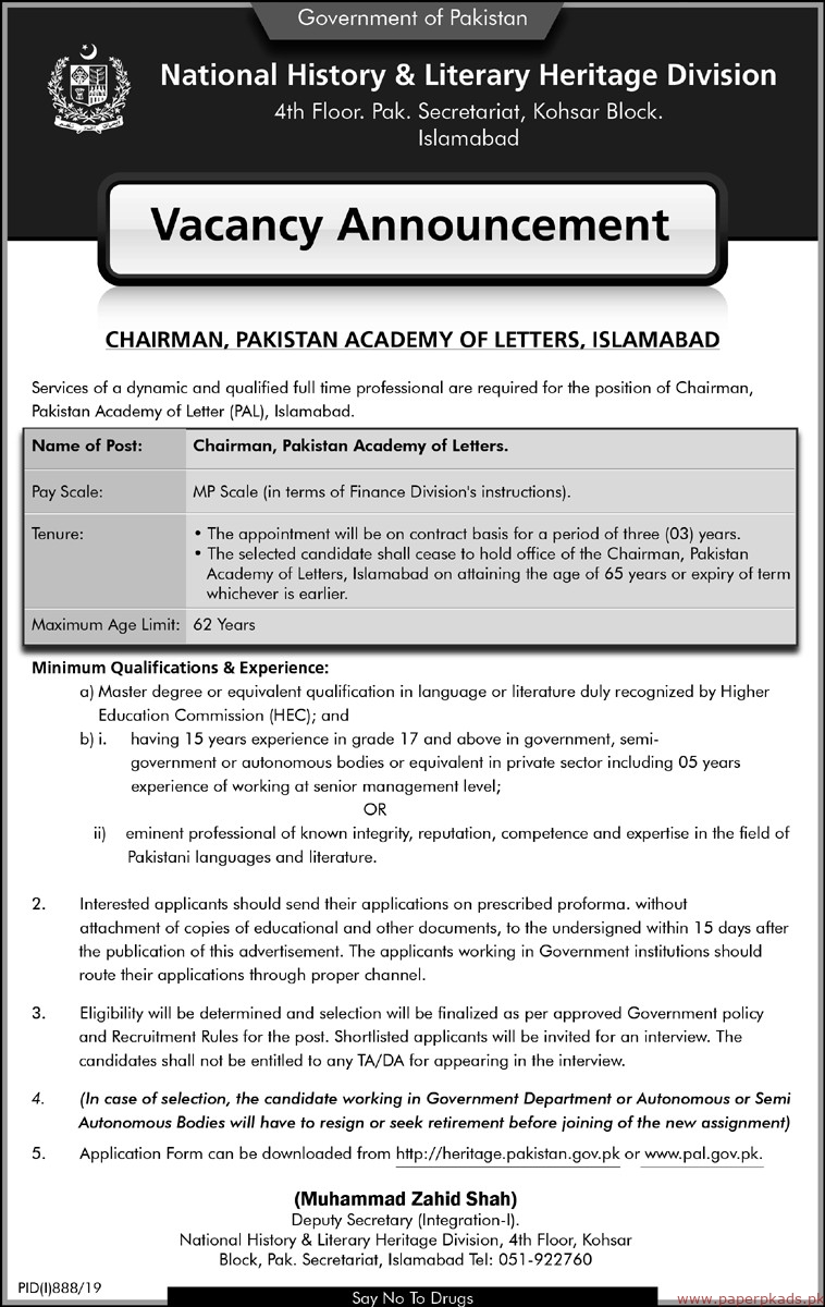 National History & Literary Heritage Division Jobs 2019 Latest