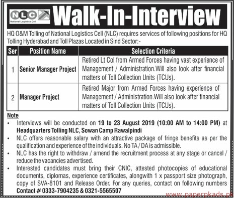 National Logistics Cell NLC Jobs 2019 Latest