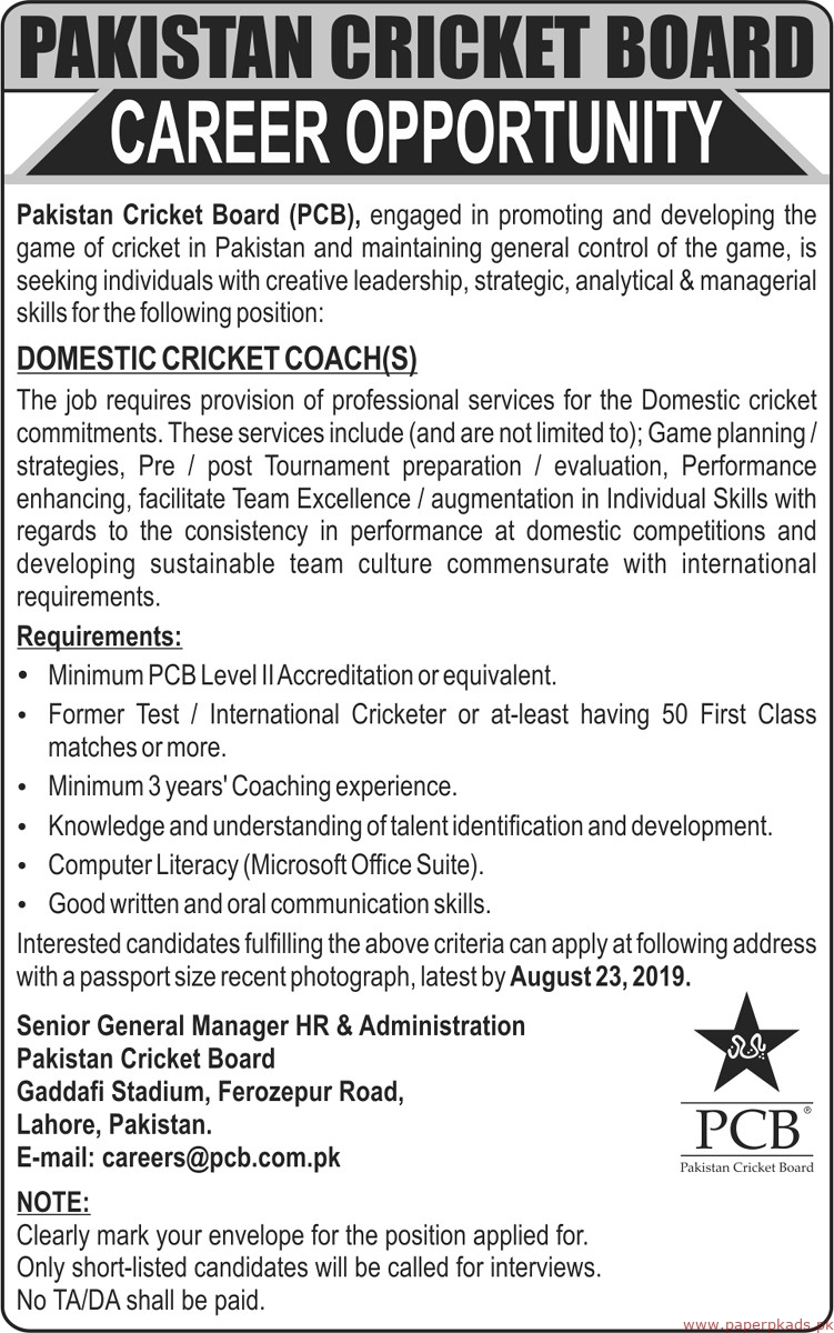 Pakistan Cricket Board Jobs 2019 Latest