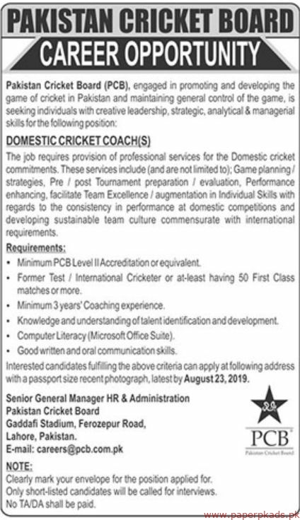 Pakistan Cricket Board PCB Jobs 2019 Latest