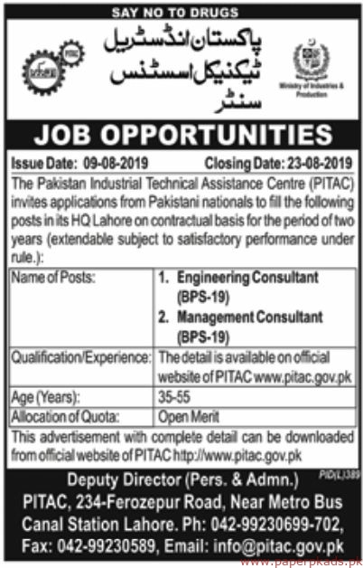 Pakistan Industrial Technical Assistence Center Jobs 2019 Latest