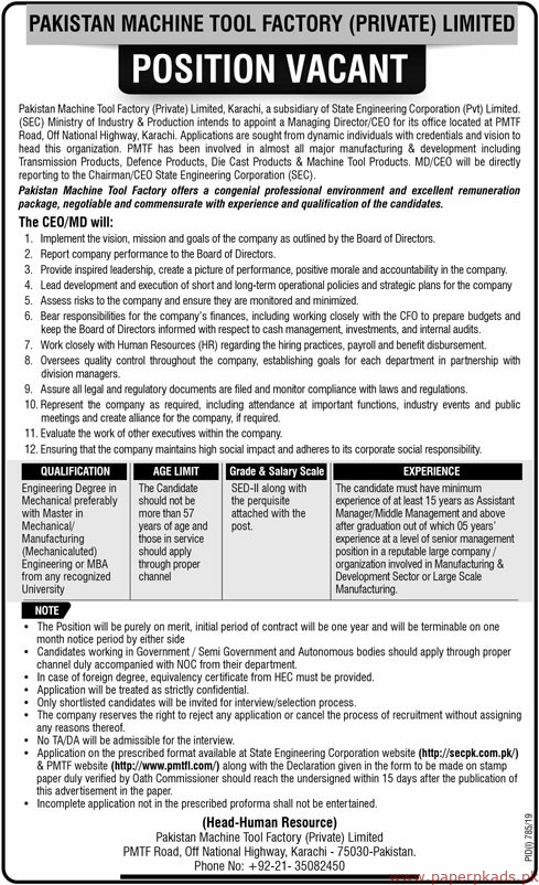 Pakistan Machine Tool Factory Private Limited Jobs 2019 Latest