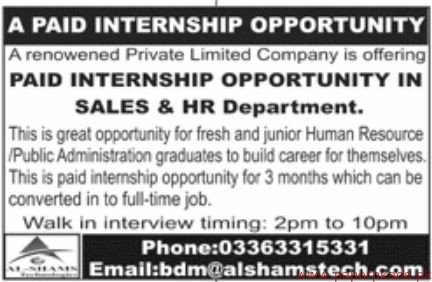Private Limited Company Latest Jobs 2019