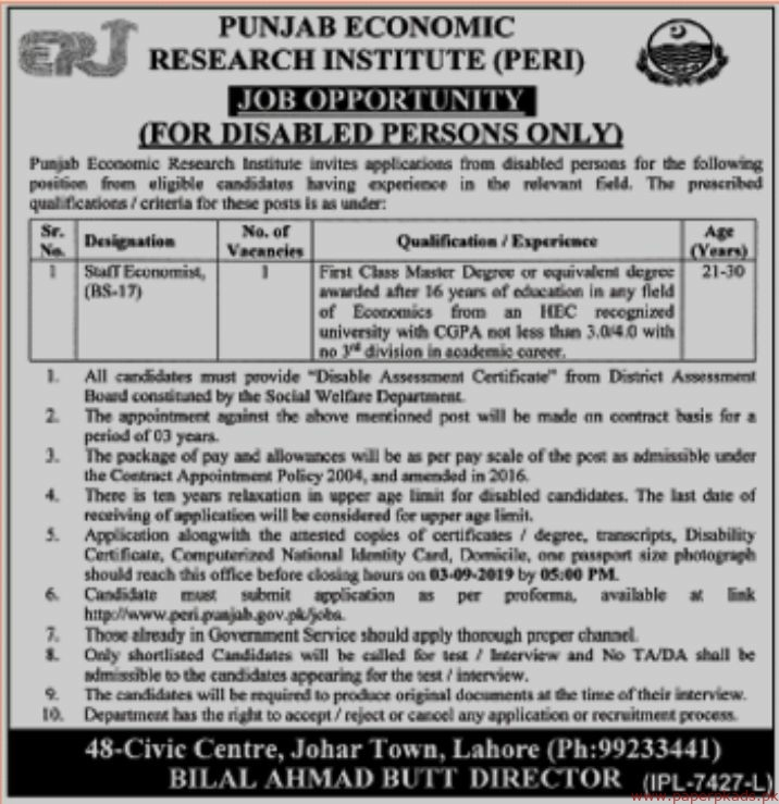 Punjab Economic Research Institute Jobs 2019 Latest
