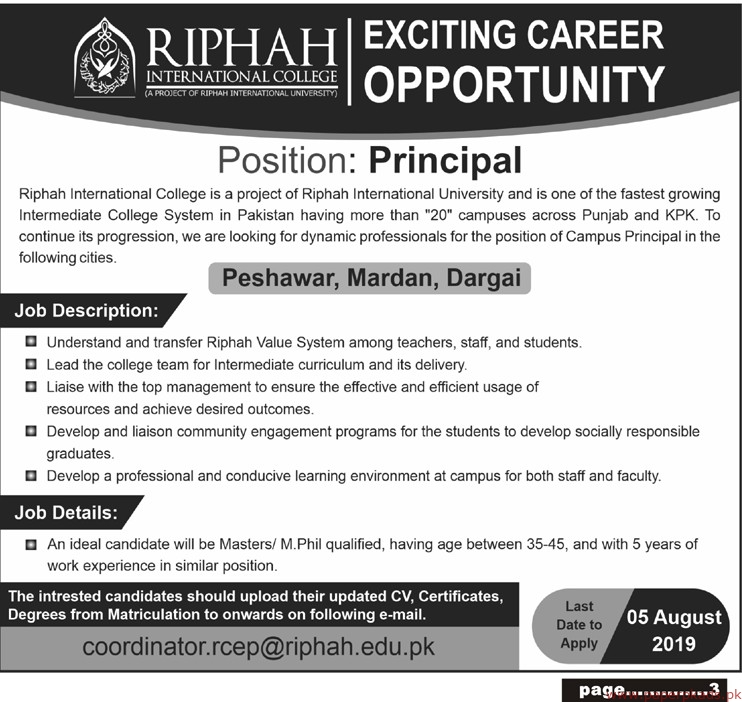 RIPHAH International College Jobs 2019 Latest
