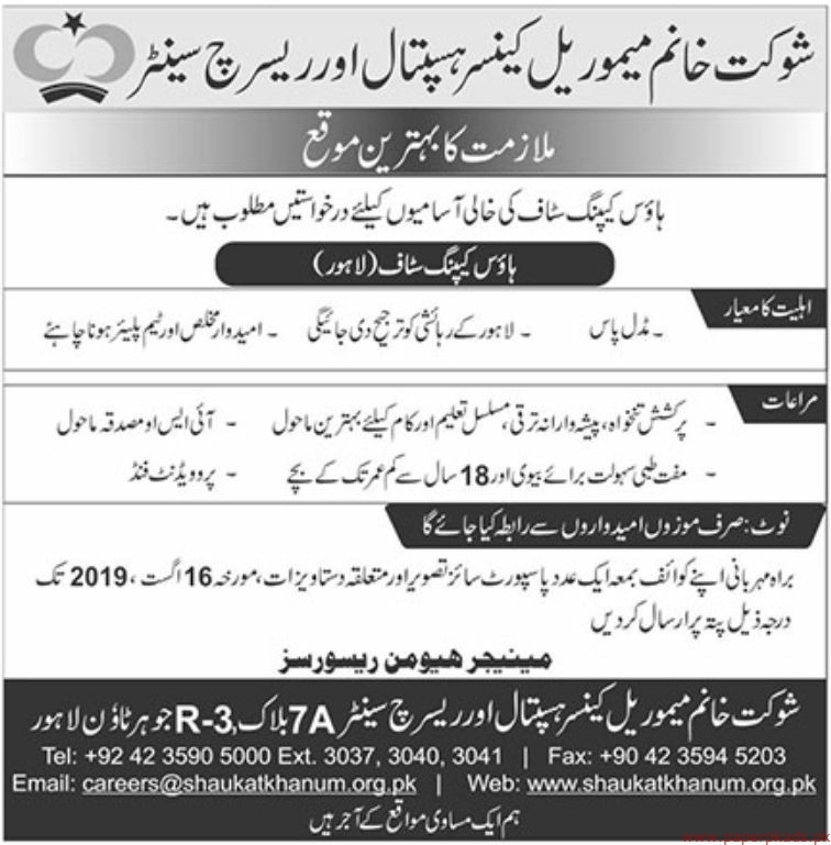 Shaukat Khanum Memorial Cancer Hospital & Research Center Jobs 2019 Latest