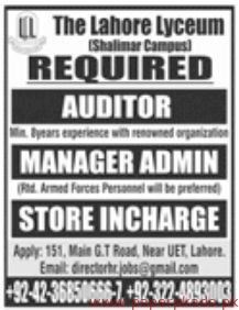 The Lahore Lyceum Jobs 2019 Latest