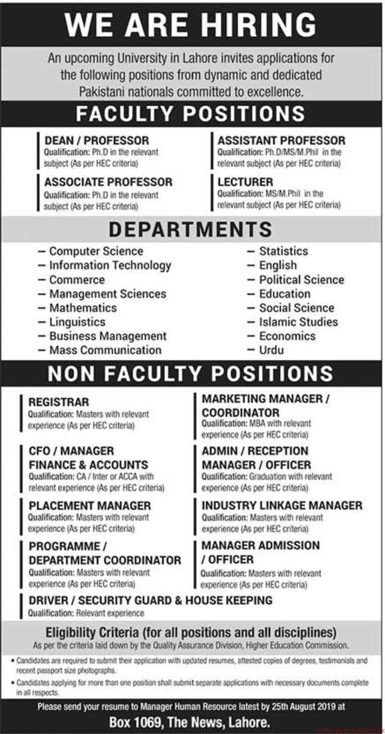 University Staff Required