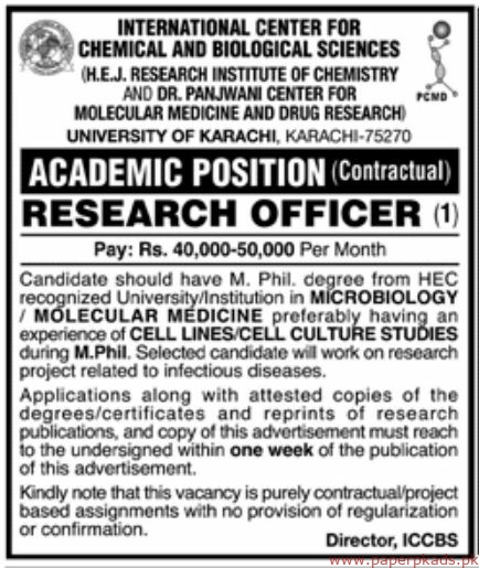 University of Karachi UOK Jobs 2019 Latest
