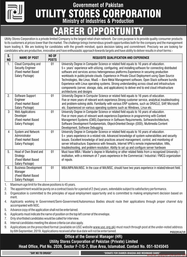 Utility Stores Corporation Government of Pakistan Jobs 2019 Latest