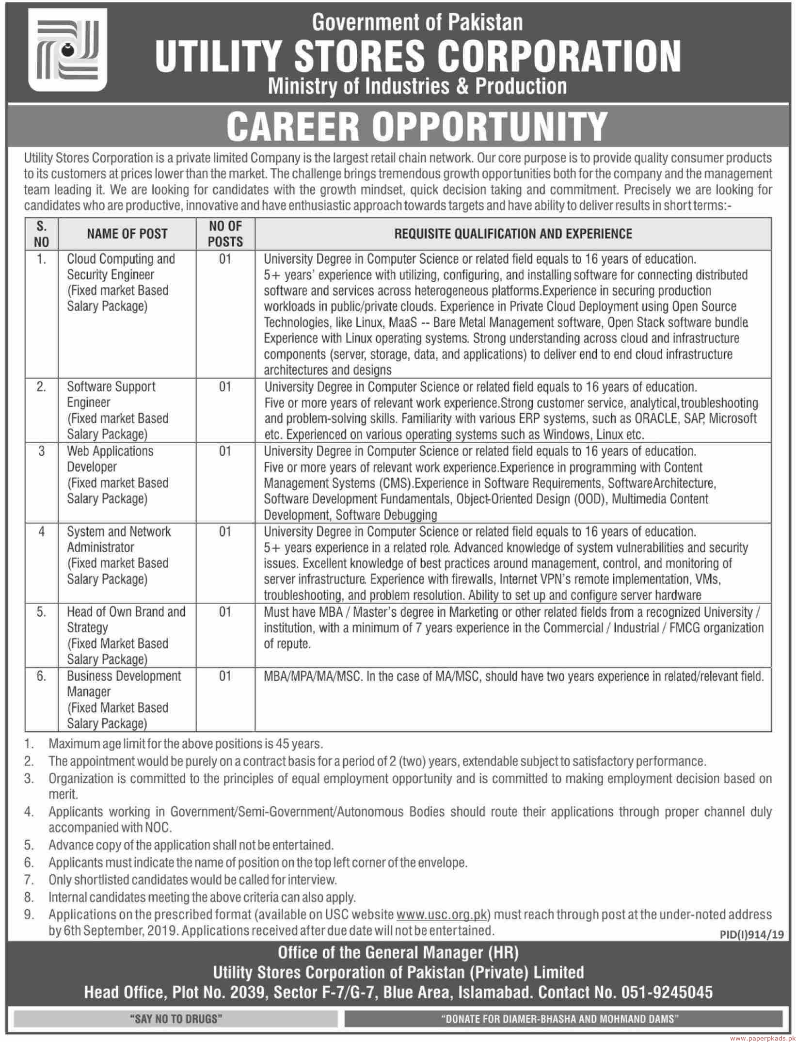 Utility Stores Corporation Jobs 2019 Latest