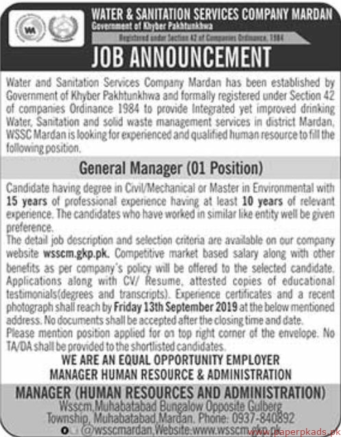 Water & Sanitation Services Company Government of Khyber Pakhtunkhwa Jobs 2019 Latest