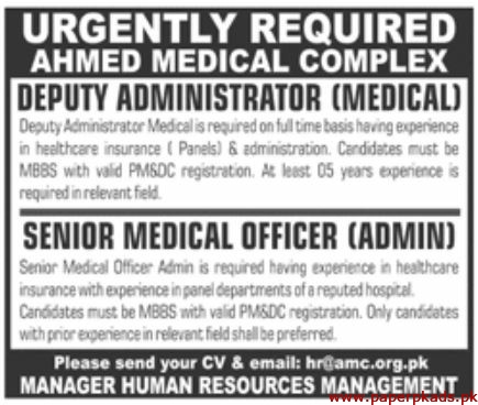 Ahmed Medical Complex Jobs 2019 Latest