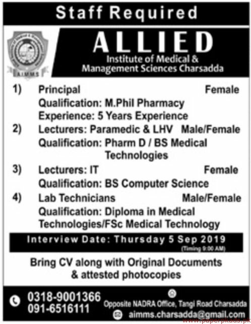 Allied Institute of Medical & Management Sciences Jobs 2019 Latest