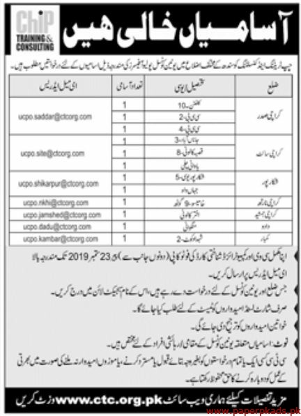 CHIP Training & Consulting Sindh Jobs 2019 Latest