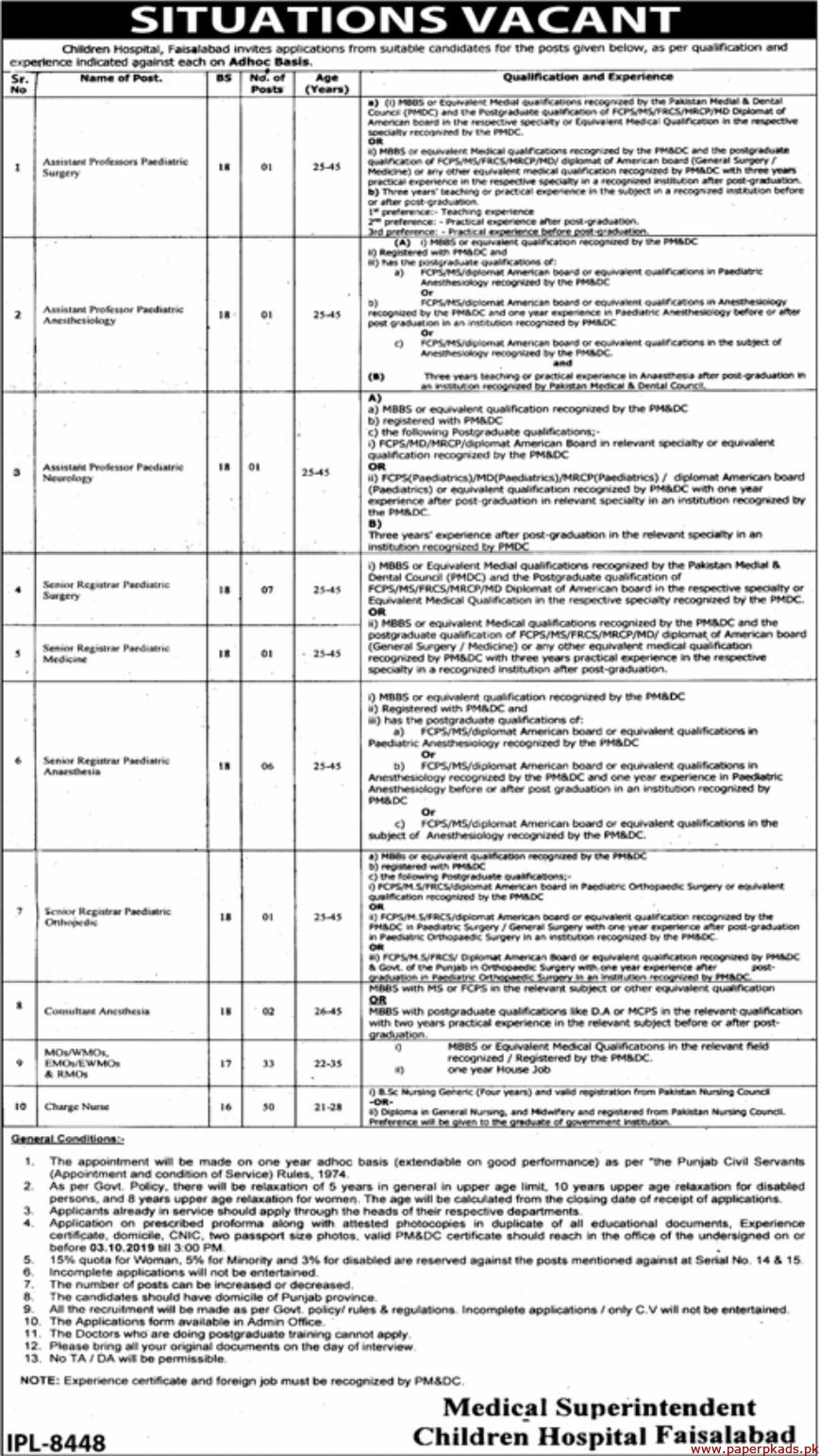 Children Hospital Faisalabad Jobs 2019 Latest