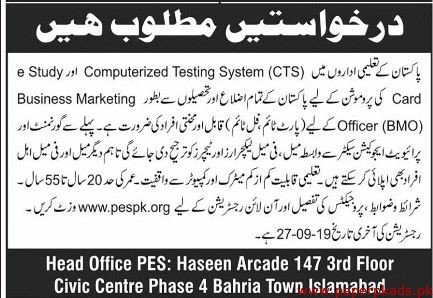 Computerized Testing System Jobs 2019 Latest