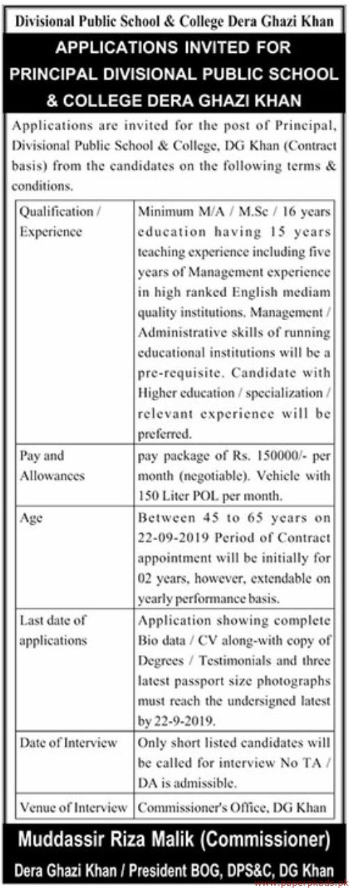Divisional Public School & College Jobs 2019 Latest