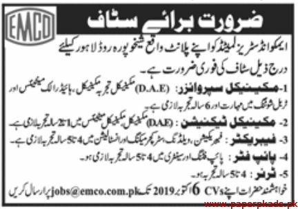 EMCO Industries Limited Jobs 2019 Latest
