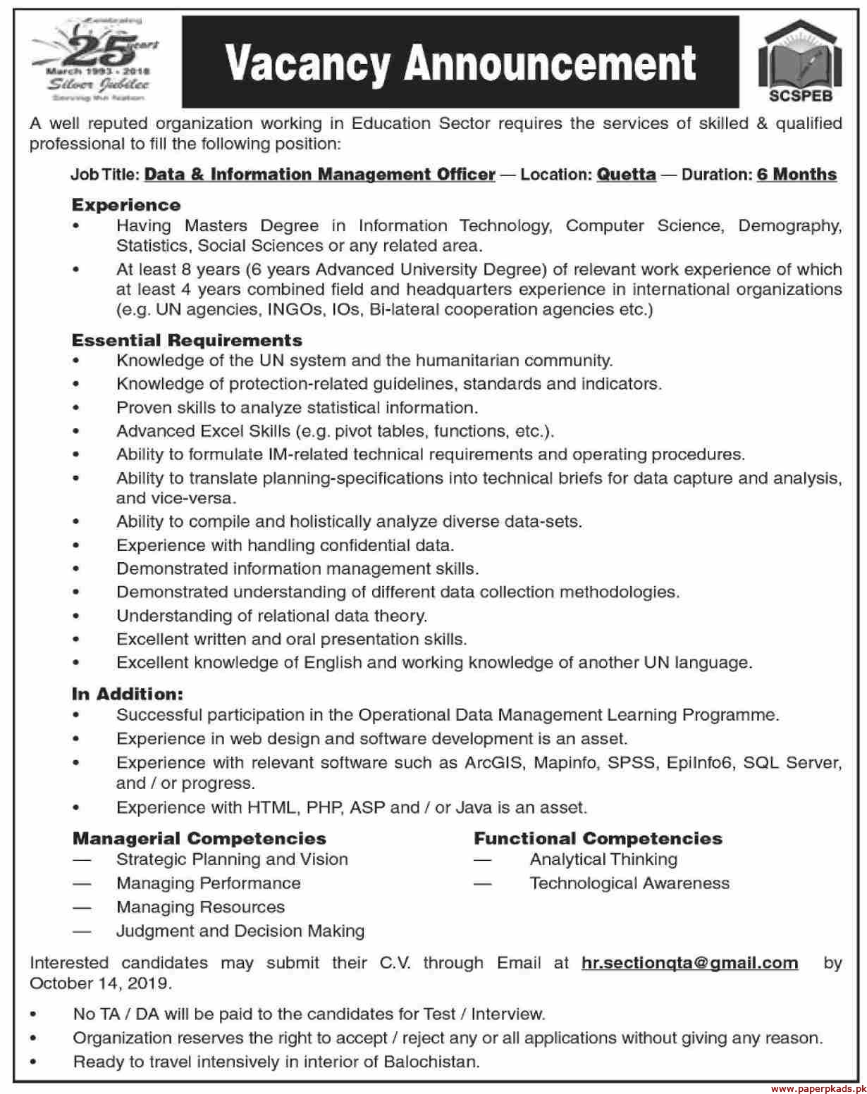 Education Sector Staff Required