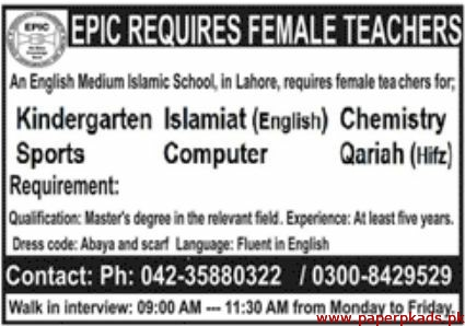 English Medium Islamic School EPIC Jobs 2019 Latest