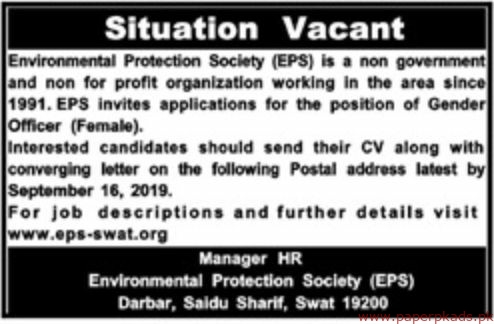Environmental Protection Society EPS Jobs 2019 Latest