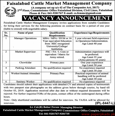 Faisalabad Cattle Market Management Company FCMMC Jobs 2019 Latest
