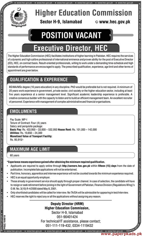 HEC Pakistan Jobs 2019 Latest