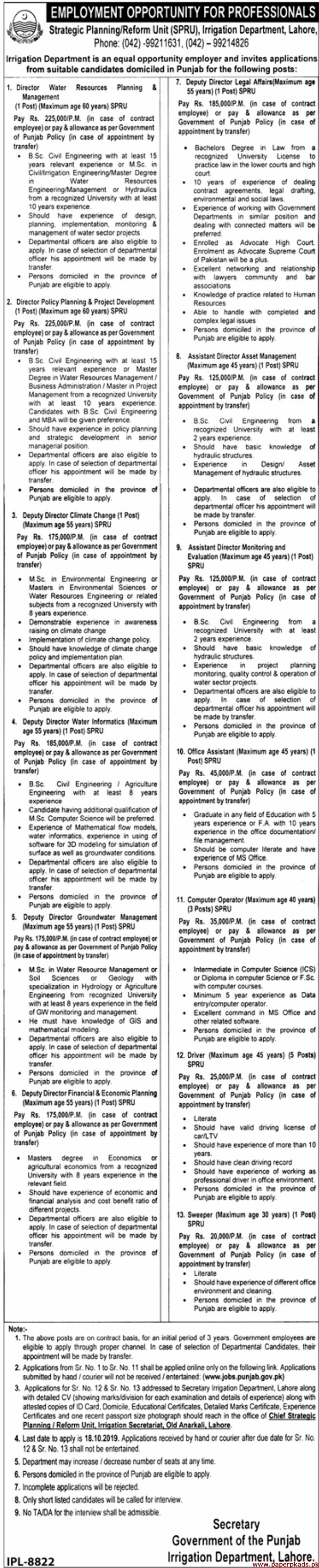Irrigation Department Government of the Punjab Jobs 2019 Latest