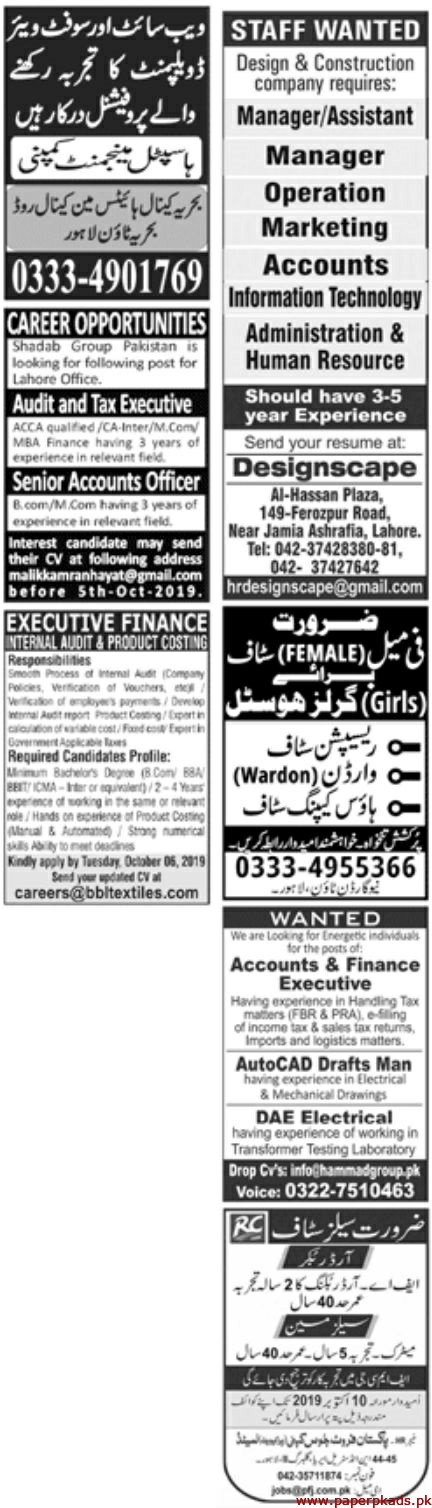 Jang Newspaper Jobs 29 September 2019 Latest