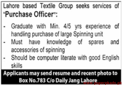 Lahore Based Textile Group Jobs 2019 Latest