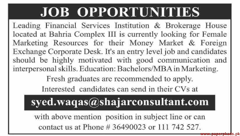 Leading Financial Services Institution & Brokerage House Jobs 2019 Latest