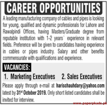Leading Manufacturing Company Jobs 2019 Latest