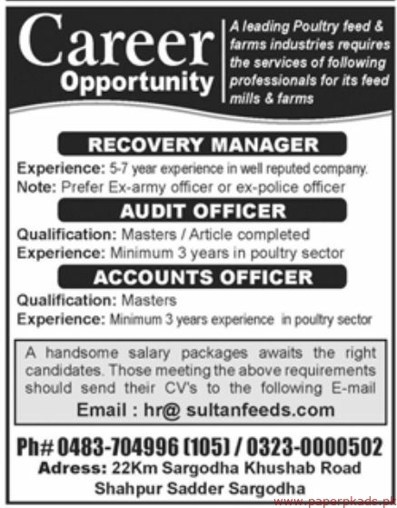 Leading Poultry Feed & Farms Industries Jobs 2019 Latest