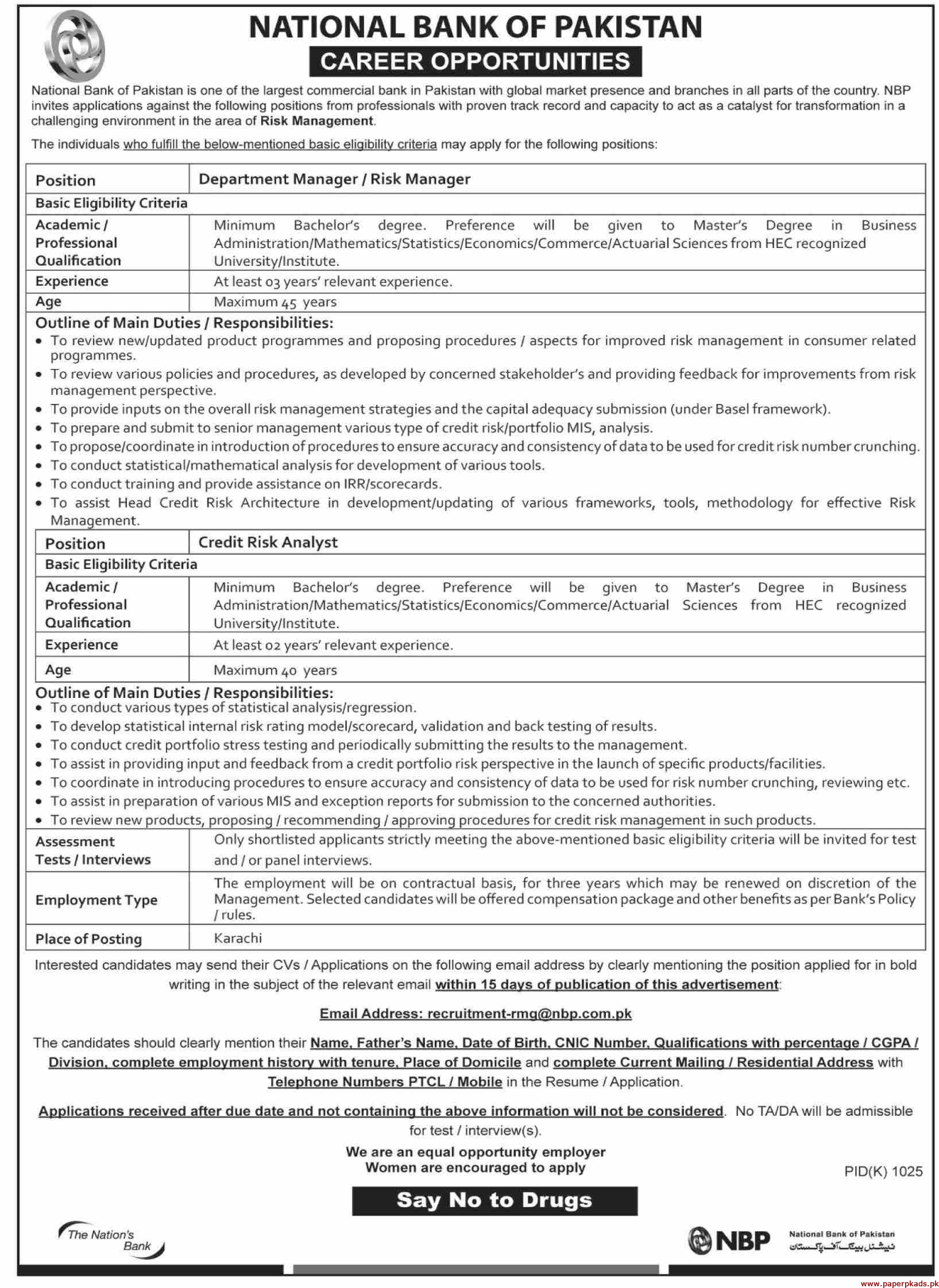 National Bank of Pakistan NBP Jobs 2019 Latest