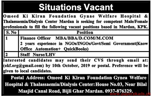 Omeed Ki Kiran Foundation Gynae Welfare Hospital Jobs 2019 Latest