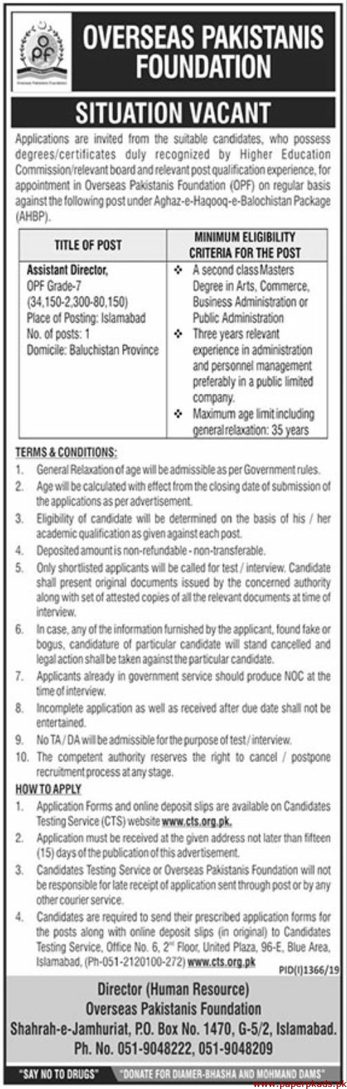 Overseas Pakistanis Foundation OPF Jobs 2019 Latest