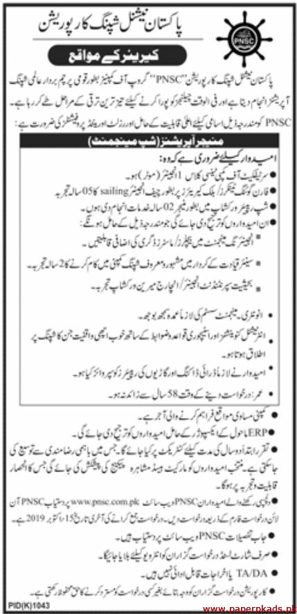 Pakistan National Shipping Corporation PNSC Jobs 2019 Latest