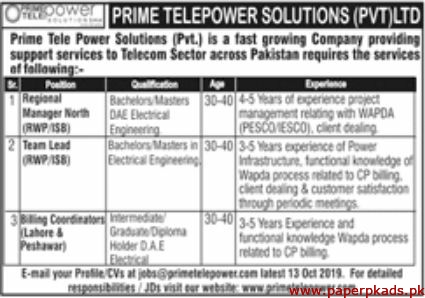 Prime Tele Power Solutions Pvt Ltd Jobs 2019 Latest