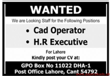 Private Sector Lahore Jobs 2019 Latest