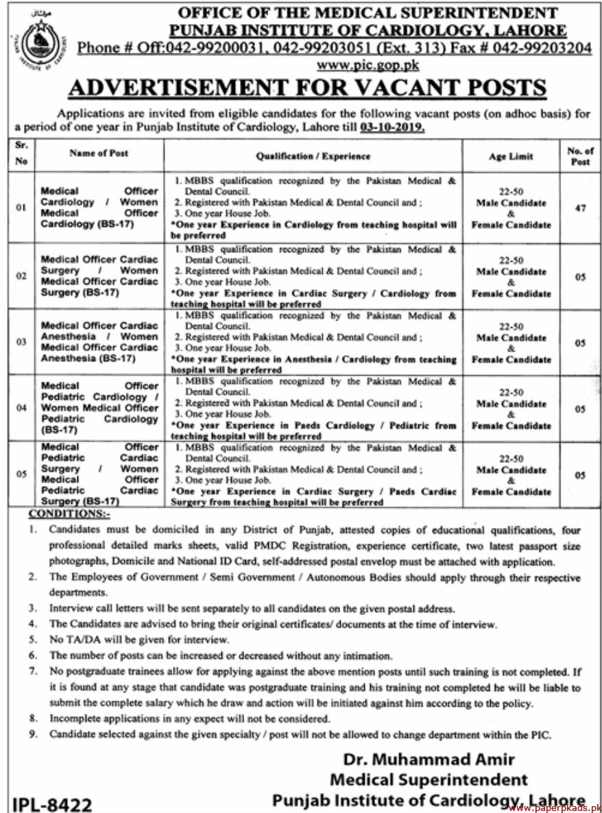 Punjab Institute of Cardiology Lahore Jobs 2019 Latest