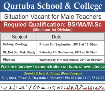 Qurtuba School & College Jobs 2019 Latest