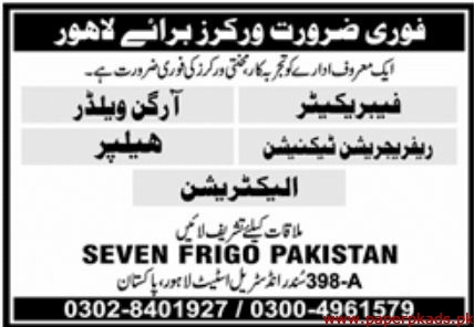 SEVEN FRIGO Pakistan Jobs 2019 Latest