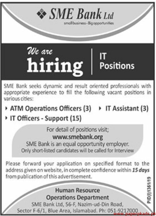 SME Bank Ltd Jobs 2019 Latest