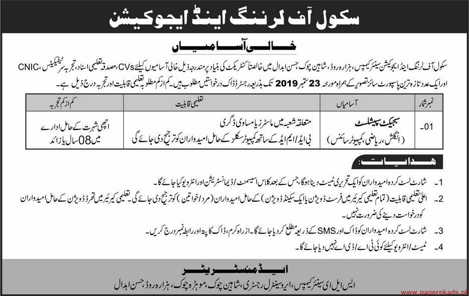 School of Learning & Education Jobs 2019 Latest