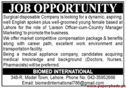 Surgical Disposable Company Jobs 2019 Latest