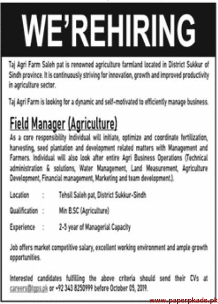 Taj Agri Farm Jobs 2019 Latest